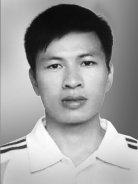 Аватар пользователя Фам Динь Тунг