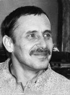Аватар пользователя Богатырев Владимир Александрович